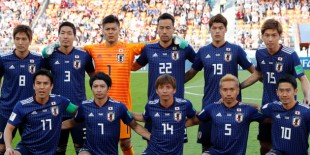 Soccer Football - World Cup - Group H - Japan vs Senegal - Ekaterinburg Arena, Yekaterinburg, Russia - June 24, 2018   Japan players pose for a team group photo before the match    REUTERS/Max Rossi