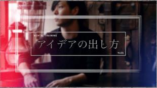 スクリーンショット 2019-02-13 13.47.28