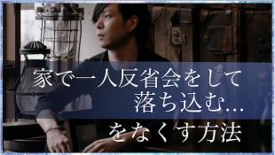 スクリーンショット 2019-02-15 14.34.06