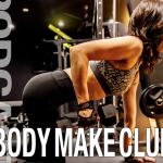FMFUJIラジオ「BODY MAKE CLUB」に出演してきました!Podcast版聴けます。