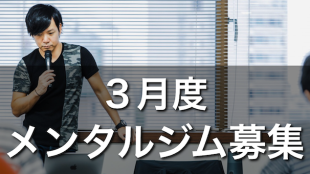 スクリーンショット 2021-02-23 12.48.12