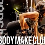 【Podcast版】BODY MAKE CLUB  ラジオで「目標設定」と「目標達成」について話してきました。