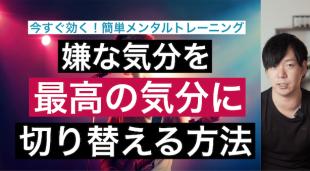 スクリーンショット 2021-09-15 18.40.25